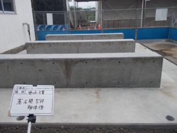 公共工事 受水槽 基礎新設 高架水槽交換 解体 塗装 防水