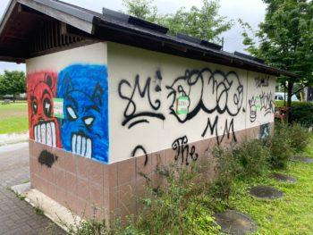 我孫子市高野山 桃山公園 落書きは禁止 綺麗に塗装